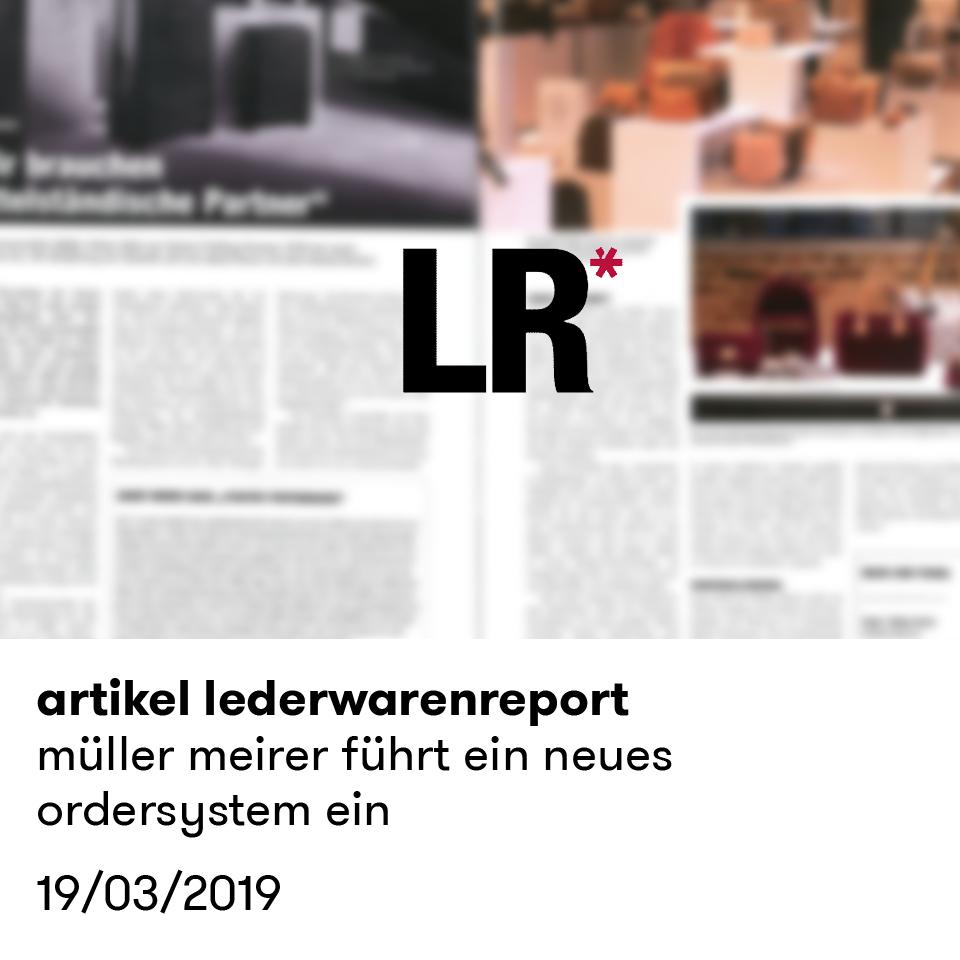 artikel ederwarenreport | müller meirer führt ein neues ordersystem ein